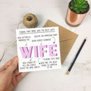 Personalised 'Things That Make You Wife' Card