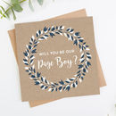 Page Boy Card Navy And White Leaf Kraft