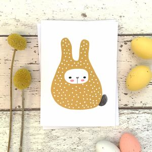 Gerta Bunny Greeting Card - cards & wrap