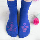 First Mother's Day Personalised Socks