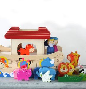 Noah's Ark Wooden Play Set - christening gifts