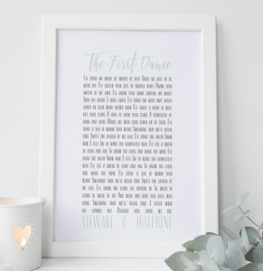'The First Dance' Personalised Print