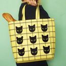 Nine Lives Cat Shopper *Limited Edition*