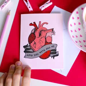 Anatomical Heart Valentine's Card