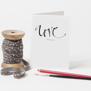 Personalised 'Love Is All You Need' Card