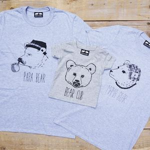 Mama, Papa And Bear Cub Family T Shirt Set - tops & t-shirts