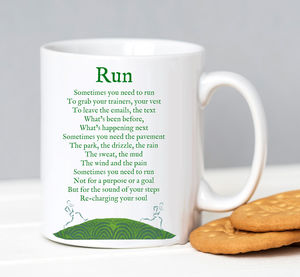 Run Poem Motivational Mug