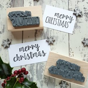 Merry Christmas Sentiment Text Rubber Stamp - ribbon & wrap