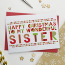 Wonderful Sister Christmas Card