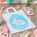 Personalised Bunny Easter Egg Hunt Bag