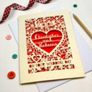 Personalised Papercut 'On Your Wedding Day' Card