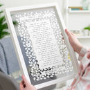 Personalised Wedding Song Papercut