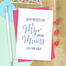 Two Mums Mothers Day Card