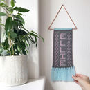 Personalised Name Knitted Wall Hanging Banner