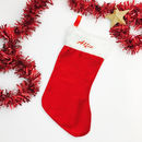 Traditional Plush Personalised Christmas Stocking