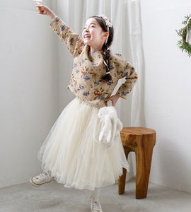 Celeste ~ Tutu Skirt - clothing