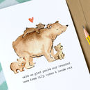 Personalised Daddy Bear Birthday/ Father's Day Card