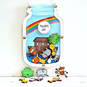Personalised Noahs Ark Animals Reward Jar - wall hangings