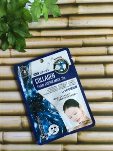 Collagen Sheet Face Mask - skin care
