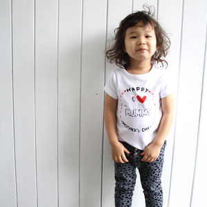Personalised Mothers Day T Shirt / T Shirt Set