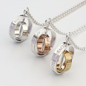 The Day My Life Changed Silver And Gold Necklace - 25th anniversary: silver