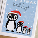 Personalised Daddy Christmas Card