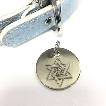 Personalised Antique Nickel Star Of David Dog Tag
