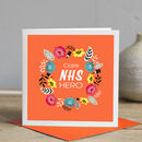 Nhs Thank You Card