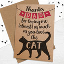 Father's Day Card For Cat Loving Dads