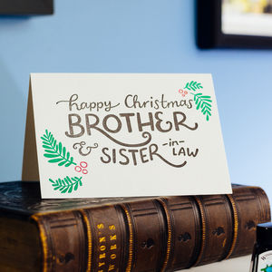 Brother And Sister In Law Letterpress Christmas Card - new in christmas