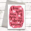 Funny Always Snoring Valentine's Day Card