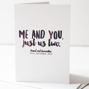 Me And You Romantic Valentine's Card