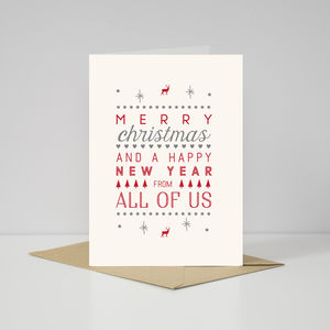 Contemporary 'From All Of Us' Christmas Card - winter sale