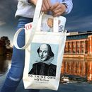 Shakespeare Quote Shoulder Bag