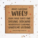 Merry Christmas Wifey Square Card