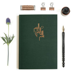 Bismillah Forest Green Notebook Gold Foiled