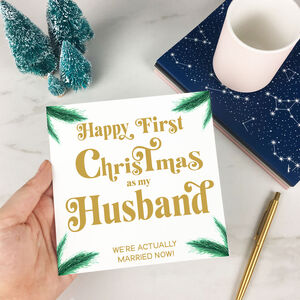 Personalised First Christmas Card As Husband Or Wife