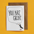 You Are Great Teacher Card