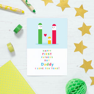 Personalised First Father's Day Card