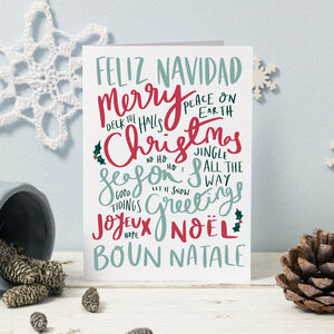 All The Ways To Say Merry Christmas Card