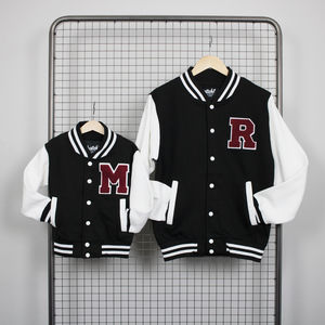 Parent And Child Personalised Varsity Jacket Gift Set - men's fashion