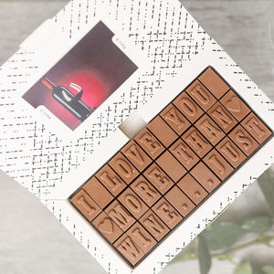 'I Love You More Than …' Chocolate Card - personalised gifts for her