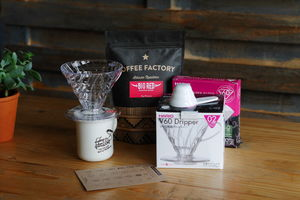 Filter Coffee Gift Pack - coffee lover
