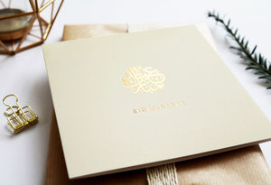 Eid Mubarak Card Cream With Gold Foil Typography