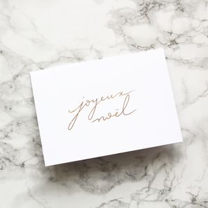 Pack Of Five White Rose Gold Joyeux Noel Cards
