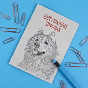 Husky Dog Birthday Card
