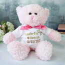 Personalised Name Teddy Bear Gift