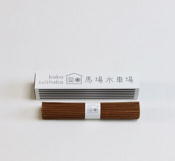 Pure Japanese Cedar Incense 'The Watermill'