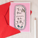 pink Jolly Christmas cards for all your family and friends by Gabriella Buckingham Design