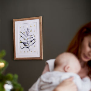 Personalised Family Tree Botanical Print - prints for families